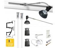Комплект Pro Light 200см для подвески и подсветки картин