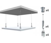 Комплект для підвісу акустичних панелей Acoustic