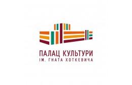 Відкриття першої молодіжної галереї у Львові - ХолАртХол