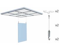 Комплект для подвеса вывесок на потолок Армстронг