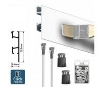 Комплект Click Rail Pro 300см Comfort