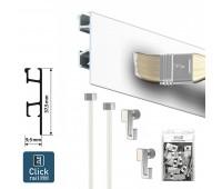 Комплект Click Rail Pro 300см