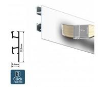 Click Rail Pro профіль білий 300 см